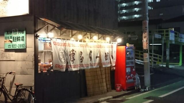 f:id:kiha-gojusan-hyakusan:20191006132458j:image