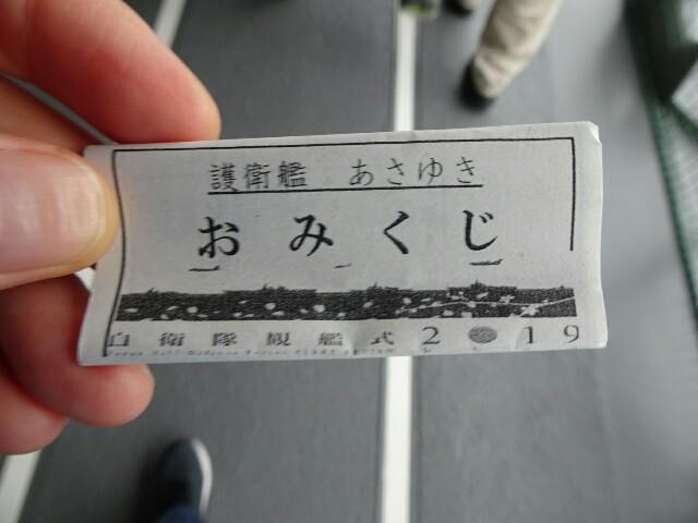 f:id:kiha-gojusan-hyakusan:20191007212507j:image