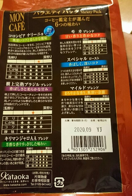 f:id:kiha-gojusan-hyakusan:20191009084920j:image