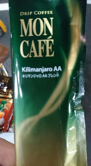 f:id:kiha-gojusan-hyakusan:20191009085011j:image