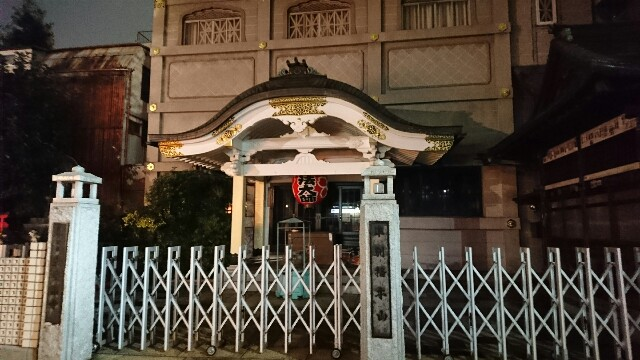 f:id:kiha-gojusan-hyakusan:20191012010213j:image