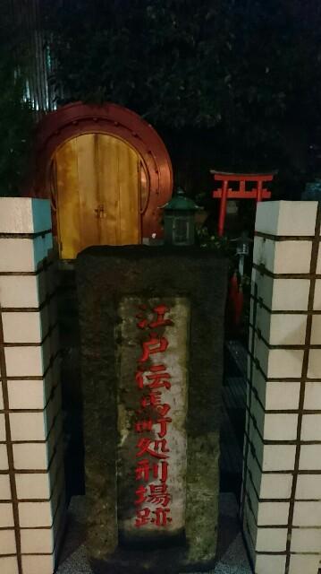 f:id:kiha-gojusan-hyakusan:20191012010415j:image
