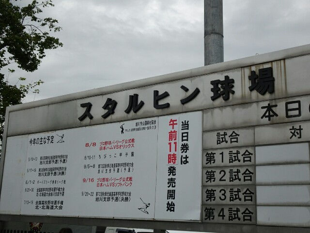 f:id:kiha-gojusan-hyakusan:20191013023600j:image