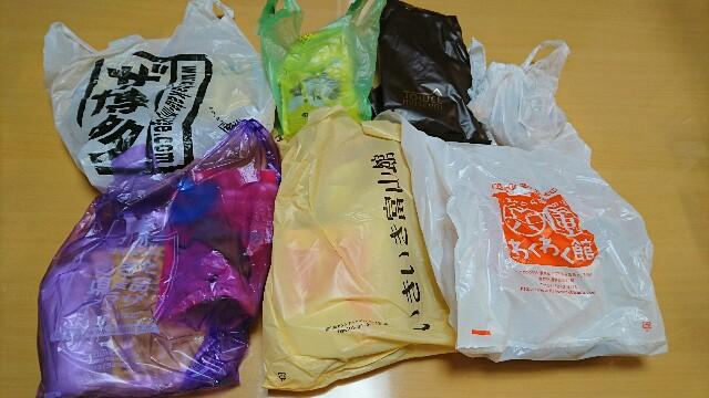 f:id:kiha-gojusan-hyakusan:20191015000506j:image