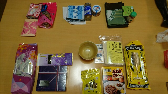 f:id:kiha-gojusan-hyakusan:20191015000518j:image