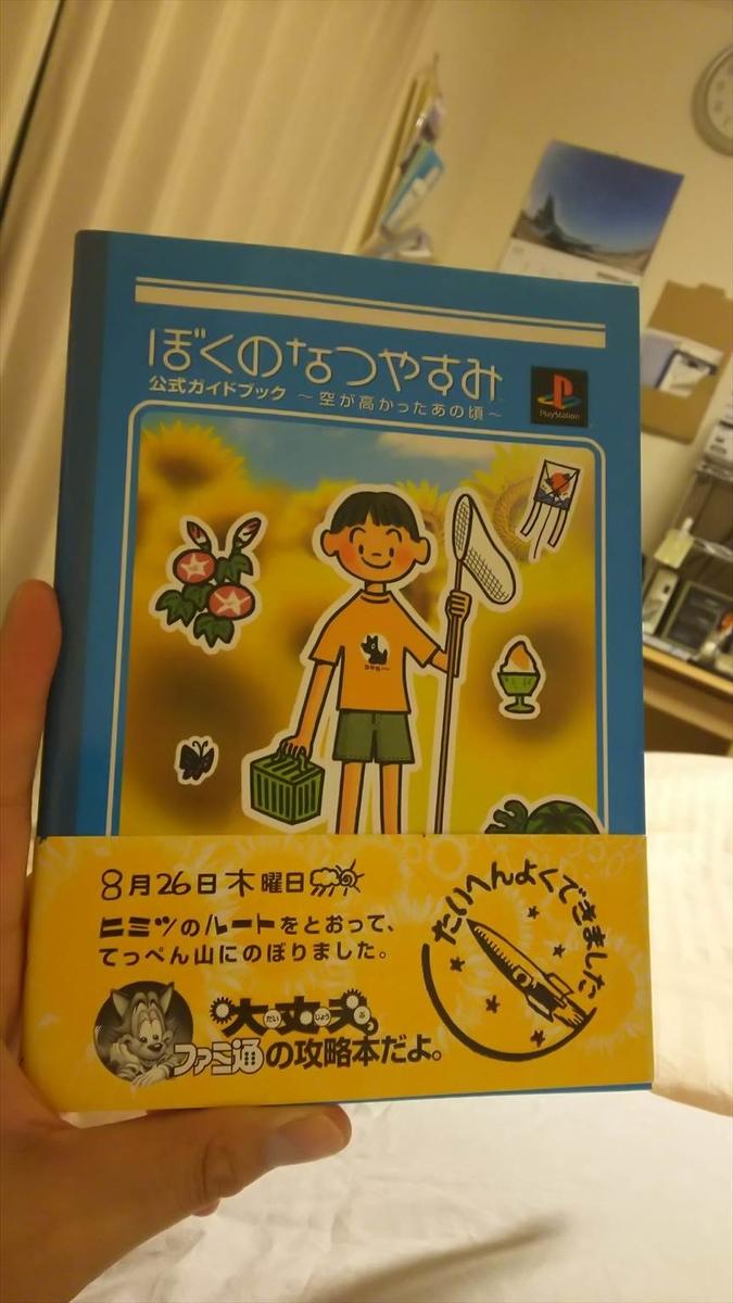 f:id:kiha-gojusan-hyakusan:20191017224013j:plain