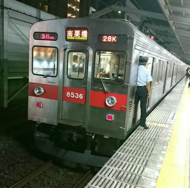 f:id:kiha-gojusan-hyakusan:20191018004841j:image