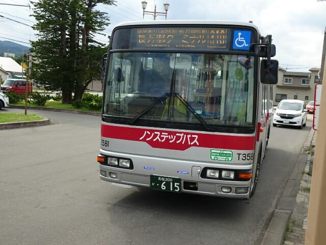 f:id:kiha-gojusan-hyakusan:20191019031324j:image