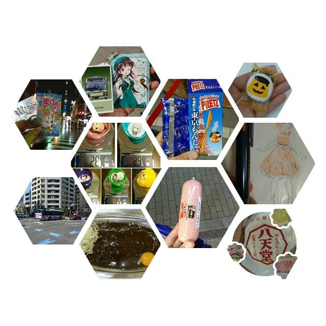 f:id:kiha-gojusan-hyakusan:20191020031908j:image