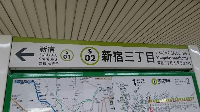 f:id:kiha-gojusan-hyakusan:20191021204936j:image