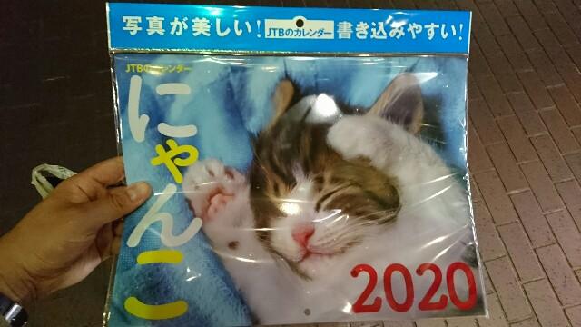 f:id:kiha-gojusan-hyakusan:20191021205413j:image