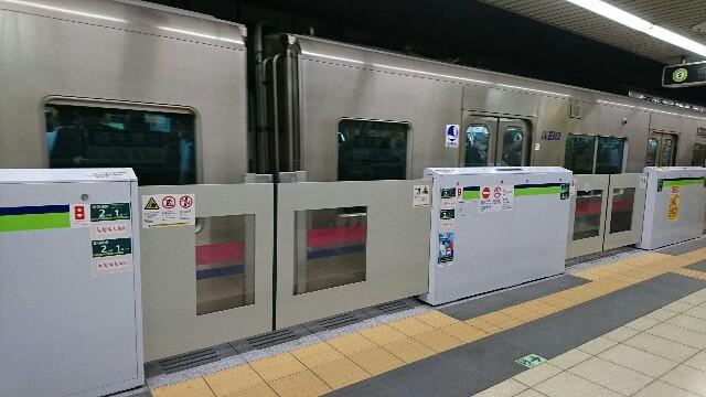 f:id:kiha-gojusan-hyakusan:20191021205529j:image