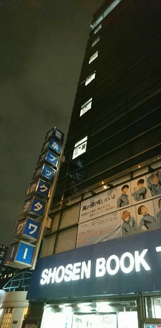 f:id:kiha-gojusan-hyakusan:20191021205545j:image