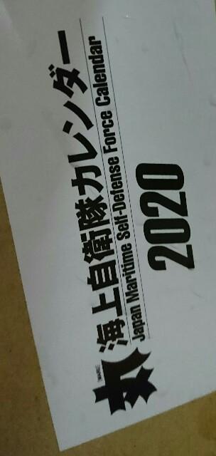 f:id:kiha-gojusan-hyakusan:20191021205609j:image
