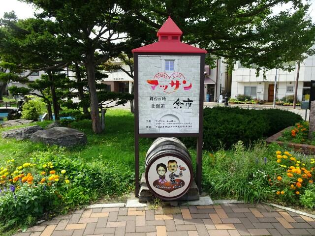 f:id:kiha-gojusan-hyakusan:20191024160523j:image