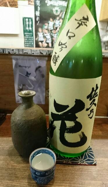f:id:kiha-gojusan-hyakusan:20191025235329j:image