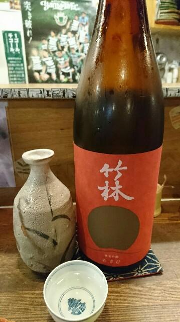 f:id:kiha-gojusan-hyakusan:20191026001902j:image