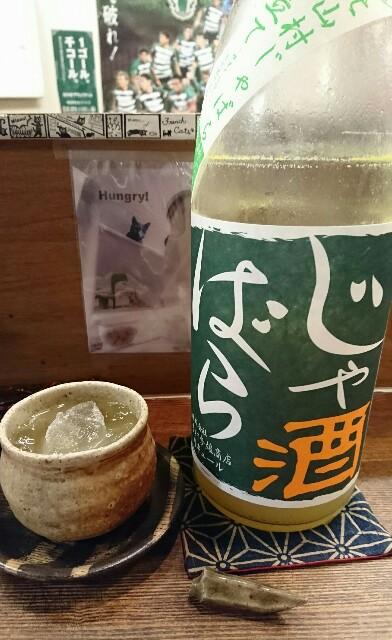 f:id:kiha-gojusan-hyakusan:20191026040003j:image