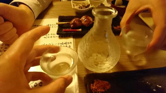 f:id:kiha-gojusan-hyakusan:20191028004009j:image