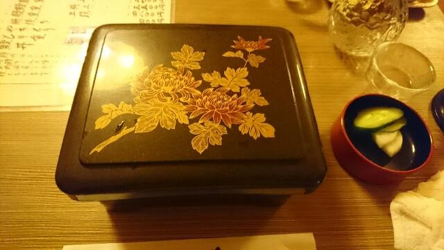 f:id:kiha-gojusan-hyakusan:20191028004305j:image