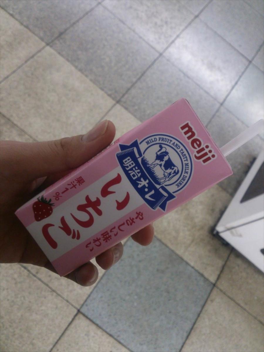 f:id:kiha-gojusan-hyakusan:20191029214854j:plain