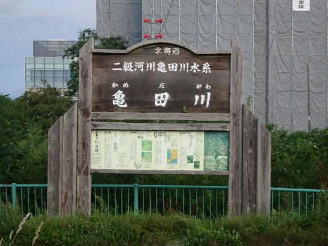 f:id:kiha-gojusan-hyakusan:20191031014646j:image