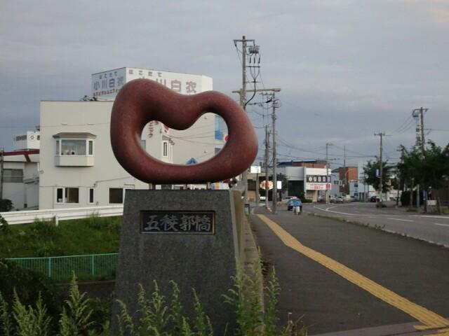 f:id:kiha-gojusan-hyakusan:20191031014729j:image