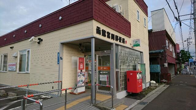 f:id:kiha-gojusan-hyakusan:20191031014806j:image