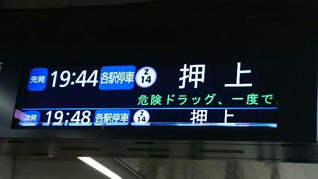 f:id:kiha-gojusan-hyakusan:20191031195504j:image