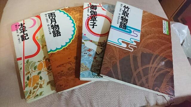 f:id:kiha-gojusan-hyakusan:20191102013030j:image