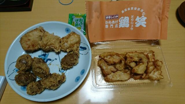 f:id:kiha-gojusan-hyakusan:20191103141644j:image