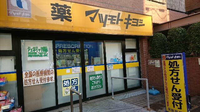 f:id:kiha-gojusan-hyakusan:20191104020348j:image