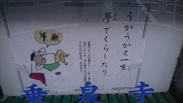 f:id:kiha-gojusan-hyakusan:20191105022511j:image