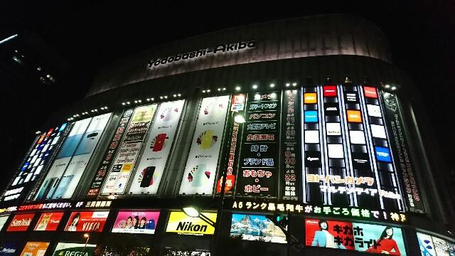 f:id:kiha-gojusan-hyakusan:20191105082859j:image