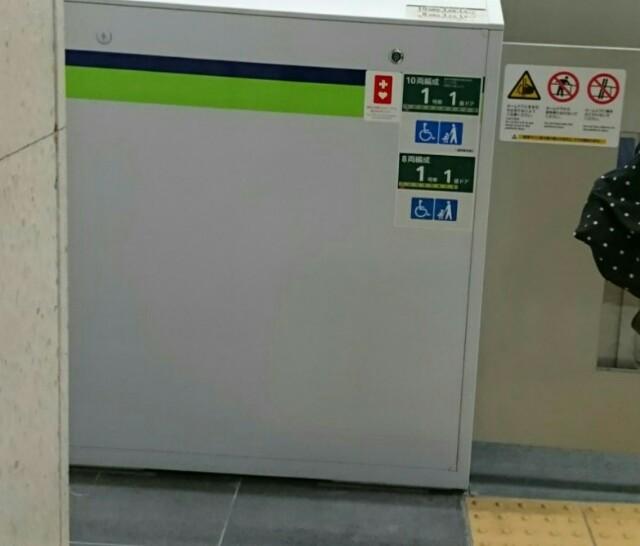 f:id:kiha-gojusan-hyakusan:20191106003256j:image