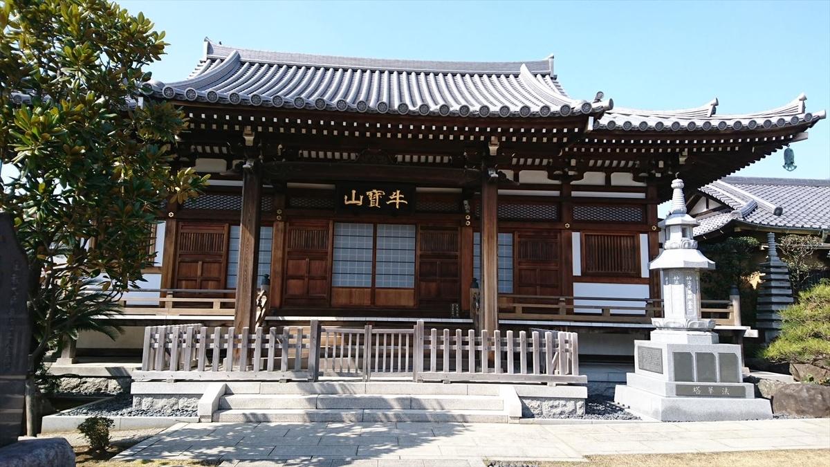 f:id:kiha-gojusan-hyakusan:20191106015205j:plain