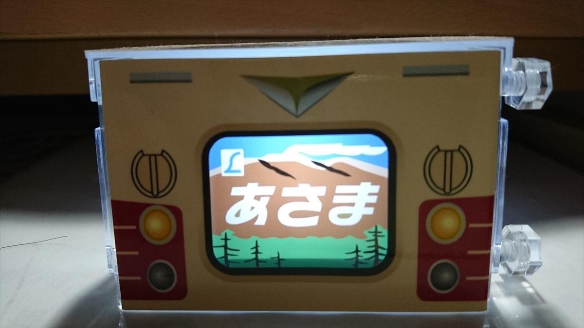 f:id:kiha-gojusan-hyakusan:20191108005546j:plain