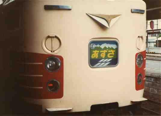 f:id:kiha-gojusan-hyakusan:20191108005817j:plain
