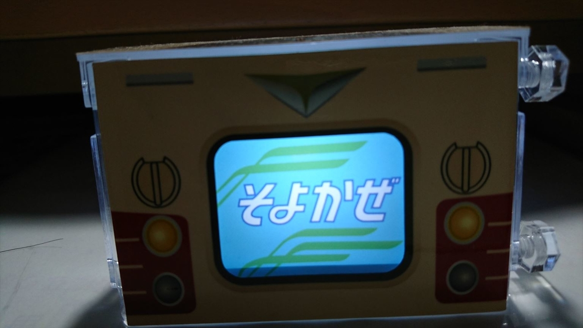 f:id:kiha-gojusan-hyakusan:20191108010750j:plain