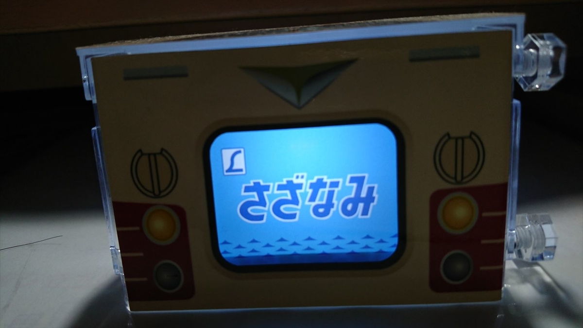 f:id:kiha-gojusan-hyakusan:20191108011021j:plain