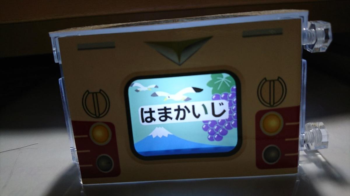 f:id:kiha-gojusan-hyakusan:20191108011058j:plain