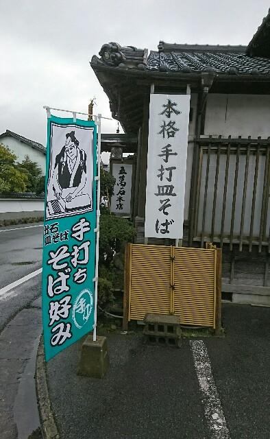 f:id:kiha-gojusan-hyakusan:20191108195014j:image