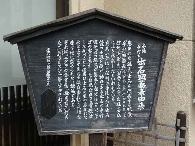 f:id:kiha-gojusan-hyakusan:20191108195045j:image
