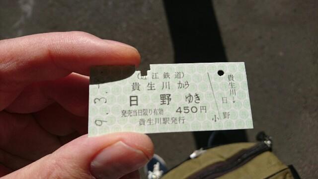 f:id:kiha-gojusan-hyakusan:20191109011025j:image