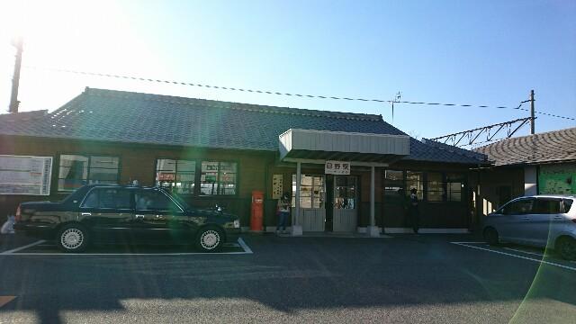 f:id:kiha-gojusan-hyakusan:20191109012950j:image