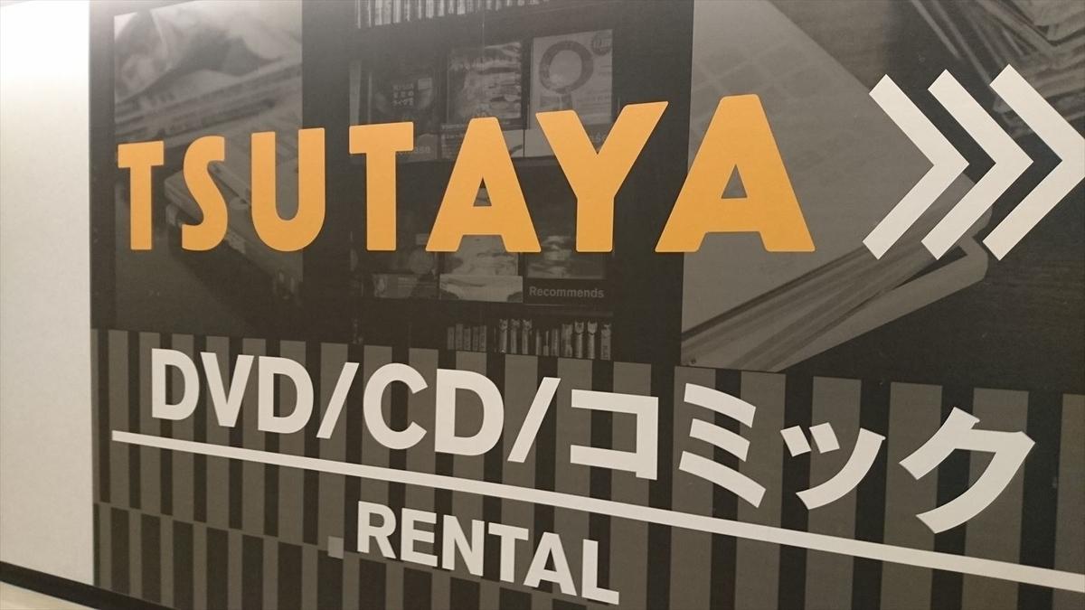 f:id:kiha-gojusan-hyakusan:20191109042319j:plain