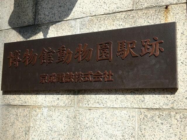 f:id:kiha-gojusan-hyakusan:20191110181114j:image