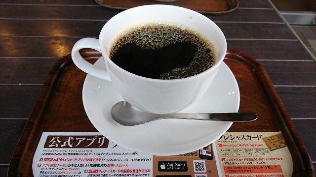 f:id:kiha-gojusan-hyakusan:20191110183004j:image