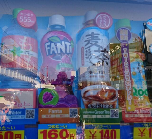 f:id:kiha-gojusan-hyakusan:20191110185416j:image