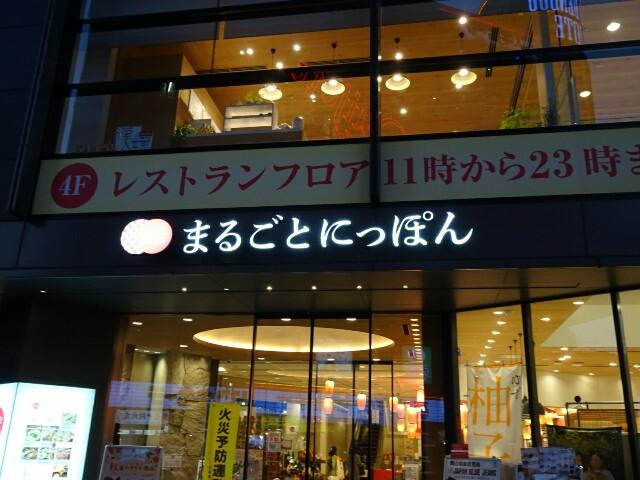 f:id:kiha-gojusan-hyakusan:20191110195755j:image